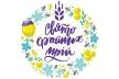 «МРІЯ Агрохолдинг» запрошує на «Свято файних мрій»
