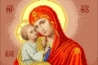 21 вересня – свято Різдва Пресвятої Богородиці. Що варто робити у цей день?