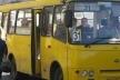 В Тернополі та Бережанах призупинять рух громадського транспорту