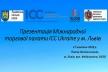 Тарас Демкура продовжує розвивати регіональні представництва Міжнародної торгової палати в Україні