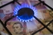 Для жителів Тернопільщини вартість транспортування газу може зрости втричі