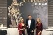 Тернополяни започатковують у Києві всеукраїнський Art Business UB 5.0