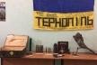 У Тернополі презентували фотовиставку «Живі», що руйнує всі стереотипи (Фото)