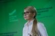 Юлія Тимошенко: «Влада має створити гідні умови для життя та роботи молоді в Україні»