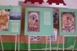 Виставка ікон помандрує сільськими школами Великогаївської ОТГ