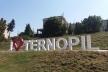 Тернопіль в фіналі конкурсу «Молодіжна столиця України»