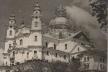 Якою була Почаївська лавра в радянські часи
