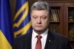 Президент звільнив Україну від «гебешників» в рясах і домігся створення української церкви, – експерт
