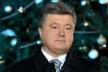 Президент відвідав Тернопіль