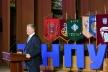 Президент України Петро Порошенко відвідав ТНПУ ім. В. Гнатюка