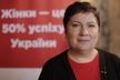 «Жіночі обличчя лідерства з Оленою Єною»: Алла Квач