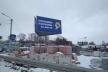 Хто в Тернополі рекламує екс-регіоналів