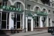 Аптека на вул. Руська, 23: більше надходжень до міського бюджету та робочі місця усім провізорам