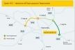 Об'їзну дорогу Тернополя збудують за європейські гроші. Вперше повертати кошти не доведеться