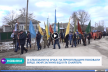 Синьо-жовті стяги, море сліз і квітів: на Тернопільщині поховали бійця, убитого снайпером (Відео)