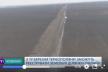 Нововведення у Тернополі: зареєструвати землю відтепер можна онлайн