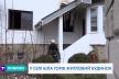 Пожежа поблизу Тернополя: горів житловий будинок, у господині - шок