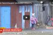 Туалет в школі на Кременеччині нажахав журналістів (Відео)