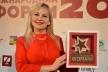 Ольга Шахін отримала «Бурштинову Зірку»