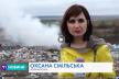 Поблизу туристичної перлини Тернопільщини горить сміттєзвалище