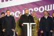 Тепла зустріч Президента з тернополянами на Театральній площі (Фото)