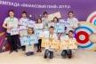 ПриватБанк назвав фінансових геніїв 2019