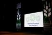 «Контінентал»: успішне об'єднання бізнесів «МРІЇ» та компанії СFG