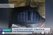 «Лабіринт емоцій»: на Тернопільщині з'явиться новий туристичний маршрут