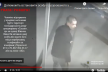 З двору «Сільпо» невідомий вкрав труби (Відео)