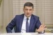 «Українська стратегія Гройсмана» заводить до Парламенту понад 15 депутатів