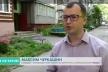 Максим Черкашин: «Команда партії «Голос» має реальний план зниження тарифів на тепло»