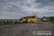 Смертельна аварія поблизу Козови (Фото)
