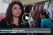 Як в Тернополі функціонує соціальний магазин «Одежина»