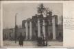 Копичинці на Тернопільщині 100 років тому