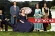 Серіал «Кріпосна»: знімали у Вишнівецькому палаці, а б'є рекорди з переглядів у Польщі
