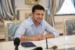 В Тернопільській ОДА переполох: очікуваний візит президента Зеленського не відбувся