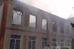 Підпал – одна з версій пожежі школи у Зборівському районі