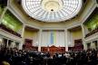 Рада ухвалила за основу зміни до Бюджету-2019