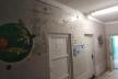 Облуплені стіни та цвіль у Бережанській дитячій поліклініці шокують пацієнтів