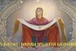 Будівельна компанія «Матла» вітає жителів Тернополя зі святом Покрови