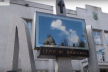 На Тернопільщині встановили мультимедійний пам'ятник загиблим на Донбасі українським захисникам
