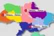 Громада, повіт і регіон: Тернопільщину, як і Україну в цілому, чекає  масштабна реформа