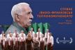 У Тернополі відбудеться прем'єра фільму «Співає Івано-Франківськтеплокомуненерго»