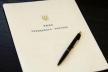 Президент України відзначив державними нагородами аграріїв Тернопільщини