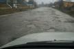 Жителі Бучацького району скаржаться на жахливий стан місцевих доріг