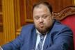 Стефанчук зняв квартиру у тещі і отримує компенсацію з бюджету «за житло іногороднім»