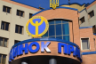 На Тернопільщині - шукали роботу більше 42,5 тисячі громадян, працевлаштовано більше 21 тисячі