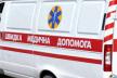 У Тернополі за кермом помер водій