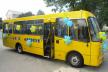 Кабмін виділив гроші на нові шкільні автобуси в Тернопільській області