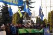 Тернополяни попередили Зеленського, що вони проти угод із країною-агресором